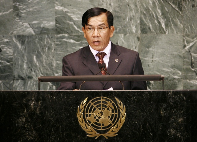 Myanmar's Foreign Minister Nyan Win speaks during the Millennium Development Goals Summit at U.N. headquarters in New York