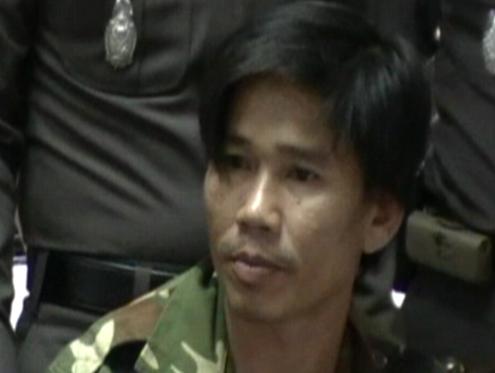 Border Guard Force member arrested in drug bust