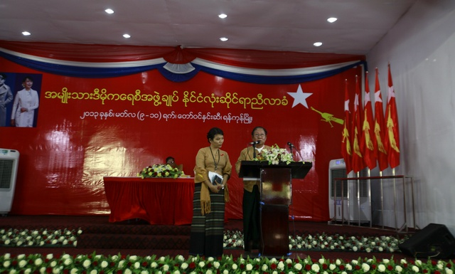 NLD spokesperson Nyan Win speaks at the party's congress in Yangon