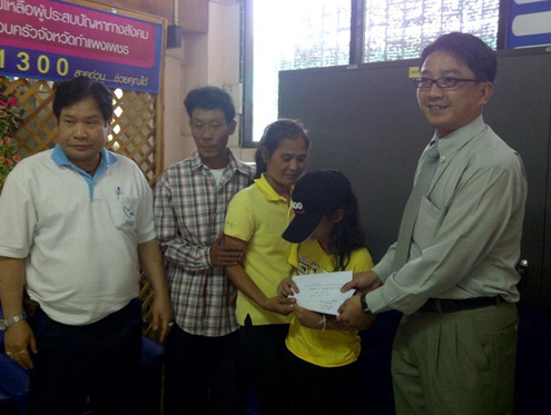 Thai court awards 4.6 million baht in damages for tortured Karen girl