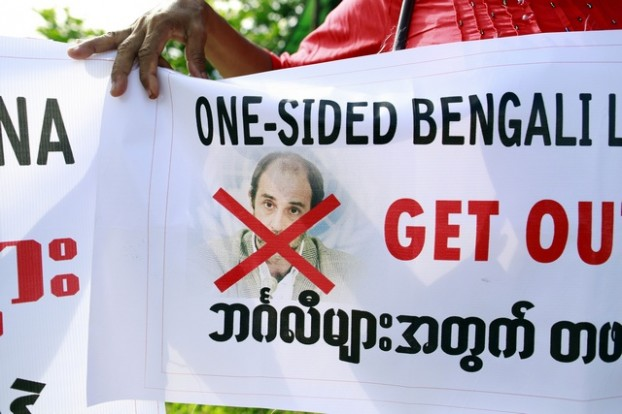 Demonstrators protest against the visit of UN Special Rapporteur Quintana in Rakhine