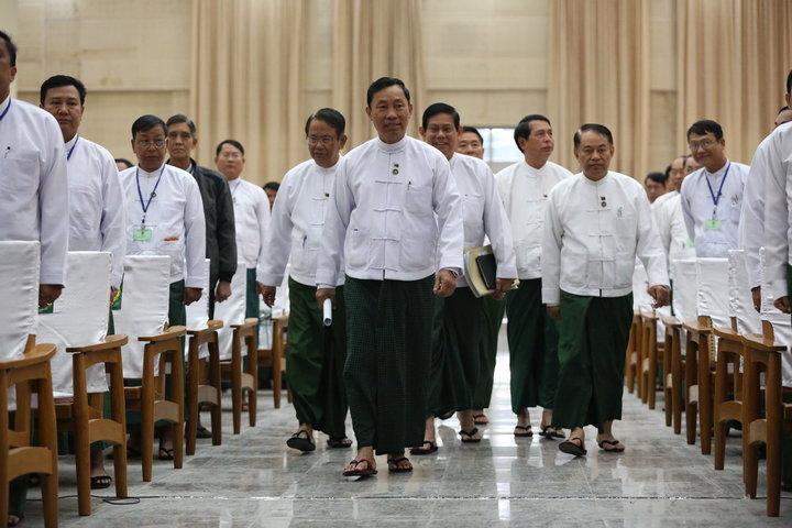 USDP discuss 'crucial clauses' of constitution