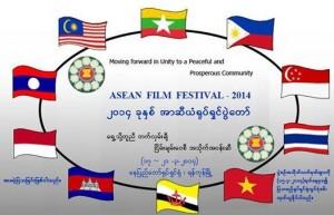 Rangoon hosts ASEAN Film Festival
