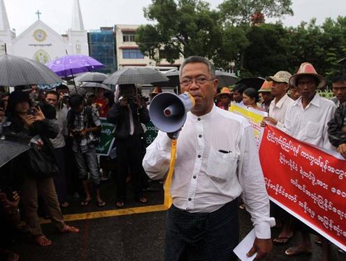 Pegu police prohibit constitution protest
