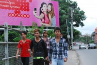 Billboards advertising Ooredoo's mobile services sprung up in many parts of Rangoon in advance of their 2014 launch. (PHOTO: Feliz Solomon/DVB)