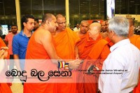 The '969' leader arrived in Sri Lanka on Friday (PHOTO: Bodu Bala Sena Facebook)