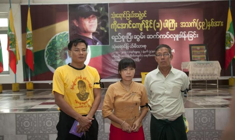 Par Gyi's widow slams state inquiry into his death
