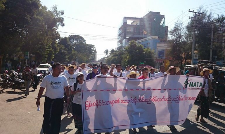 300 protestors march from Monywa to Latpadaung mine