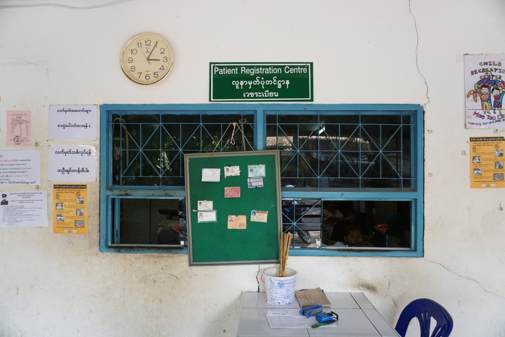 Mae Tao Clinic patient registration centre. (Photo: Wenying Seah/DVB)