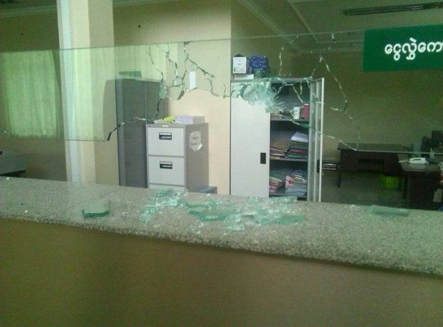 Bank attacked by 'insurgents' in Muse