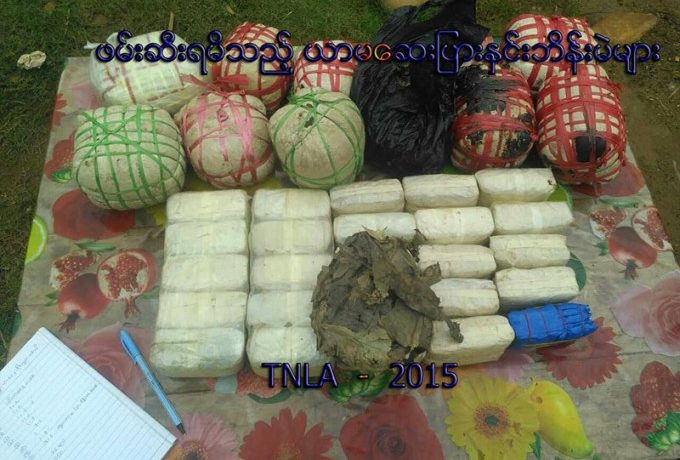 Ta-ang army seize millions in narcotics