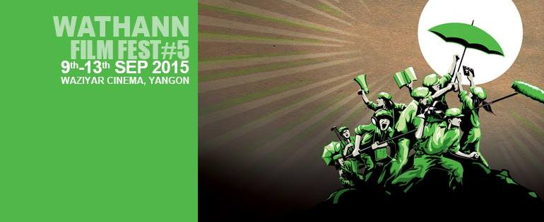 Film festival opens in Rangoon