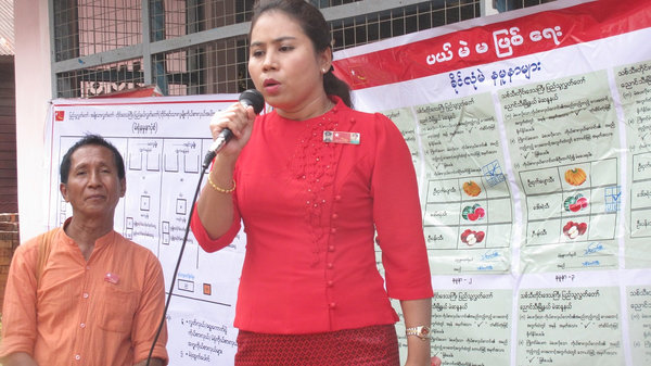 All eyes are on the NLD, says Mon State candidate Mi Kon Chan