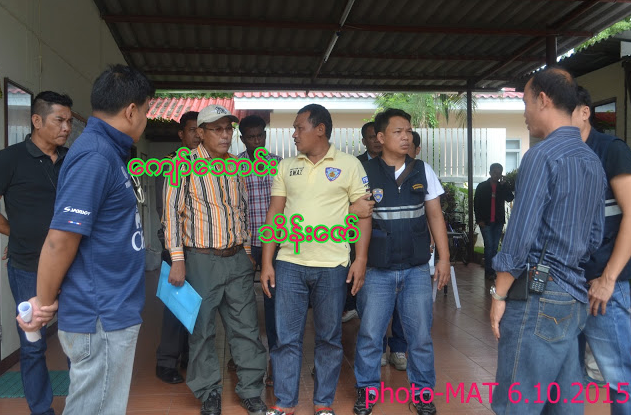 Human traffickers arrested in Burmese-Thai operation