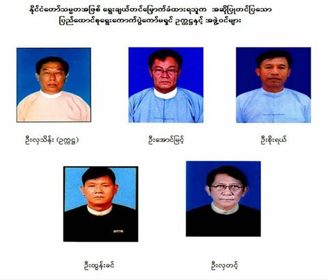 Election commission lineup named