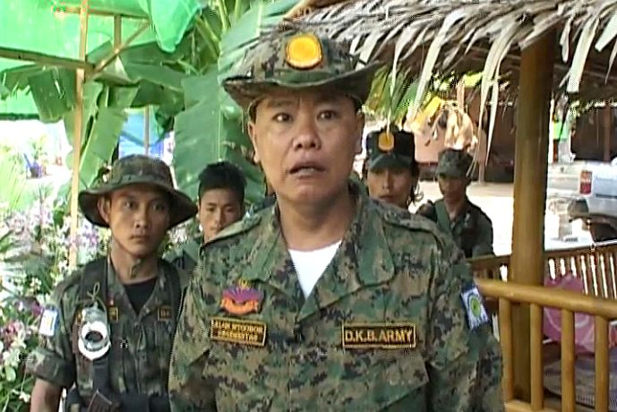 DKBA renegade leader said to be 'still alive and fighting'