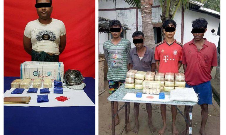 Navy arrests on Naf River mark another drug bust in Maungdaw