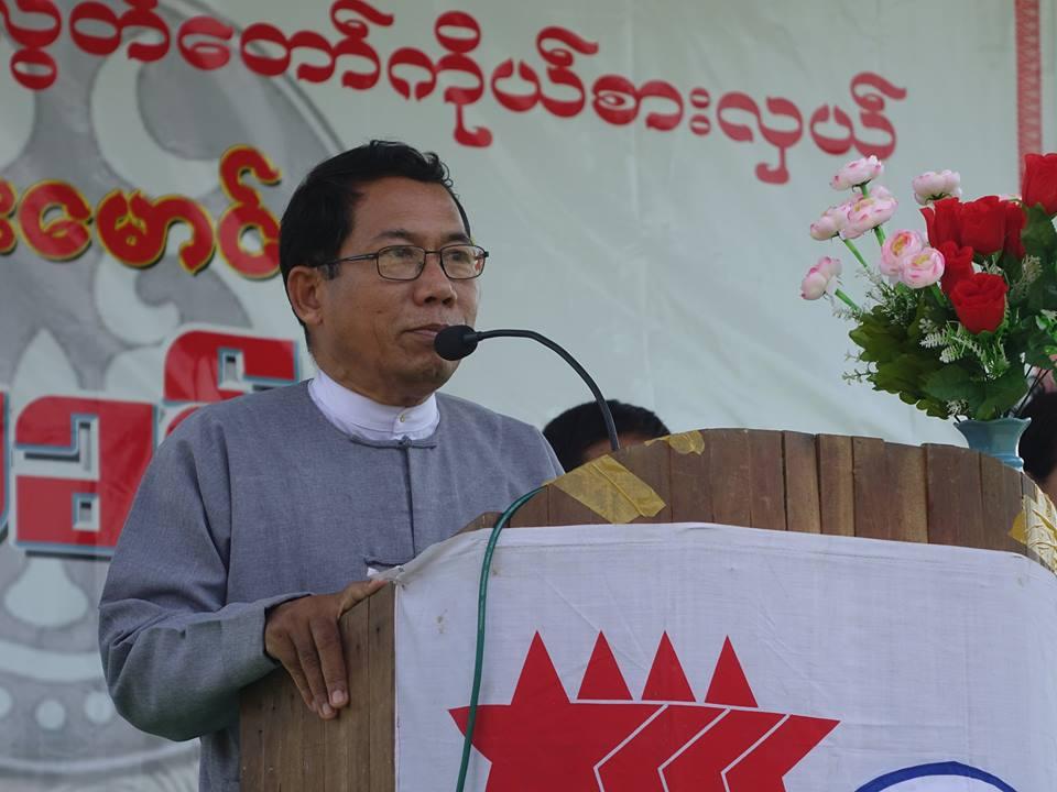 ANP contemplates post-Aye Maung era