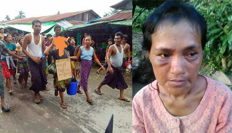 Arakanese woman publicly humiliated for being a 'traitor'