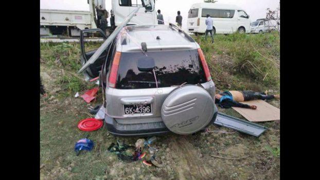 Ex-administrator for Mrauk-U murdered, car set on fire