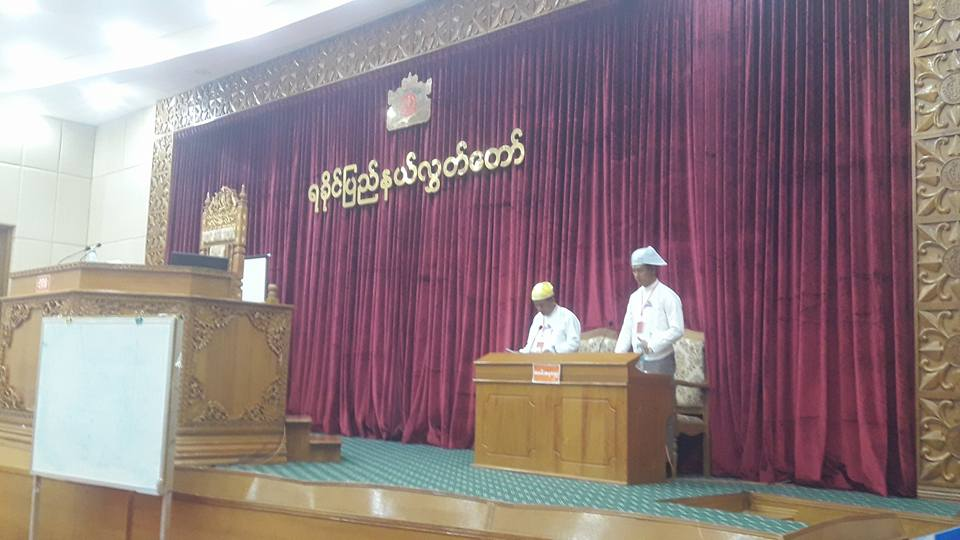 Rakhine minister ousted for 'failing to perform his duties'