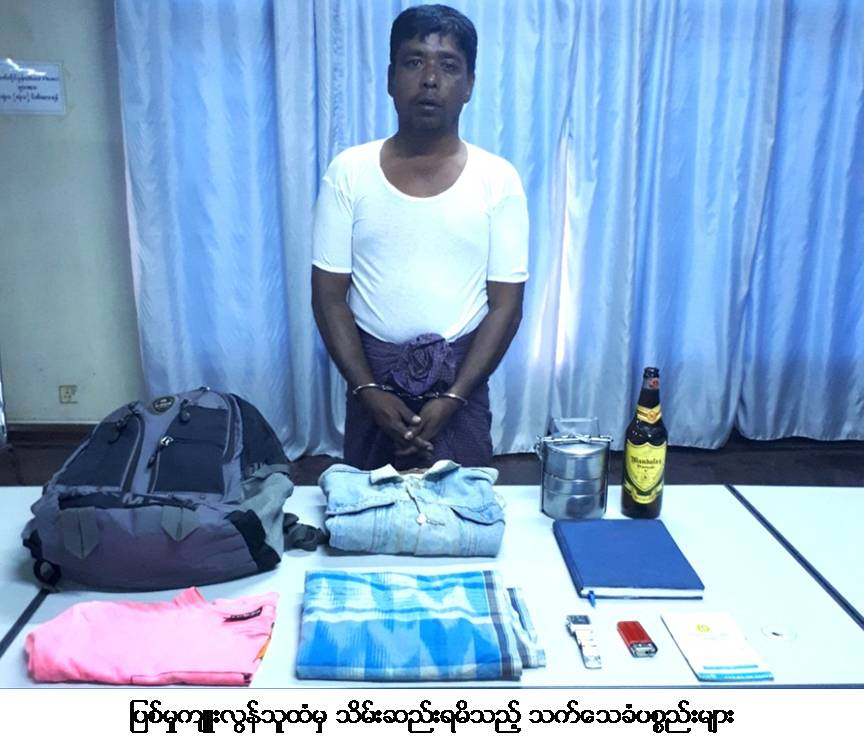 Man who tossed petrol bomb at Suu Kyi's residence sentenced to five years in prison