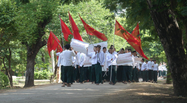 Sagaing students protest over changes to distance education