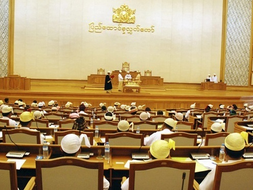 Lower House to take nominations for presidential candidate on Friday