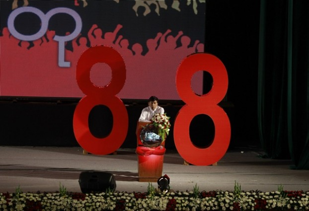 Min gives speech at opening ceremony of memorial and exhibition marking 25th anniversary of the democratic uprising, in Yangon