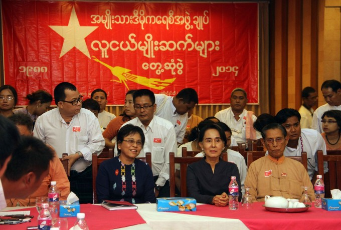 NLD cleared of breaching electioneering rules