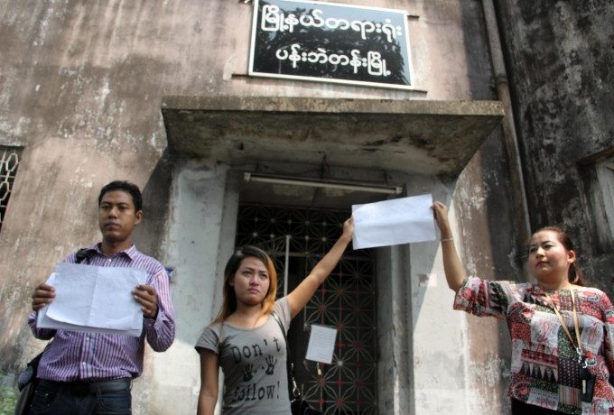 Bi-Midday Sun journalists' appeal rejected in court