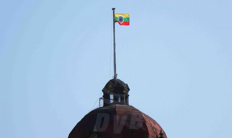 Rangoon stunned by flag prank