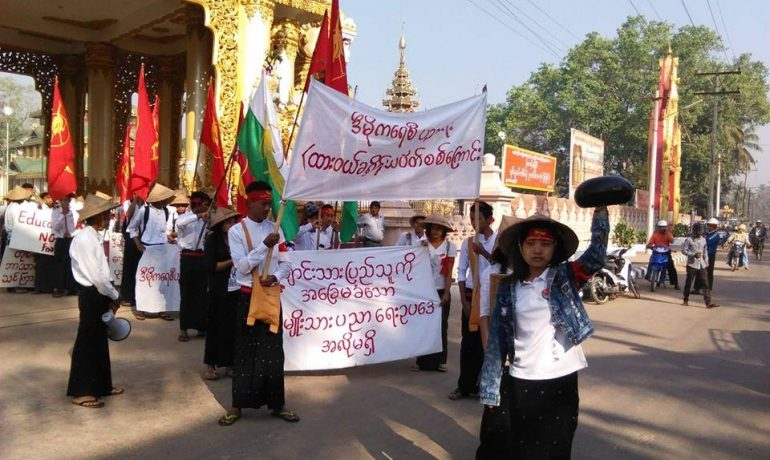 Student protests: Ministry says it will amend Education Law