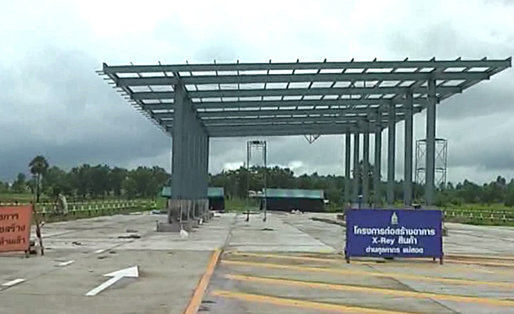Workers wanted at Mae Sot SEZ