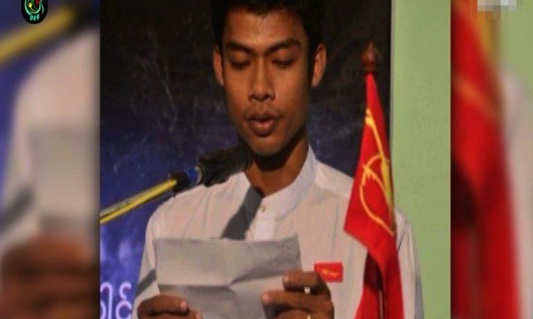 Letpadan fugitive arrested in Rangoon