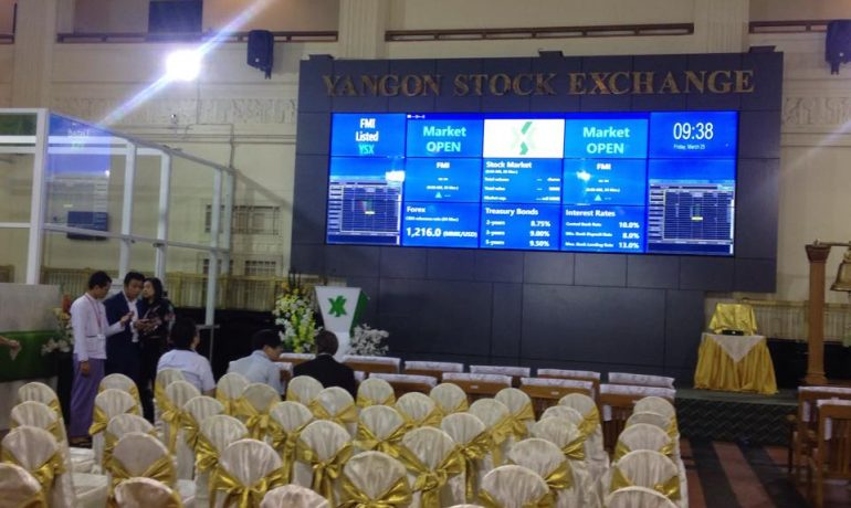 FMI shares rise on new stock exchange's first day of trading