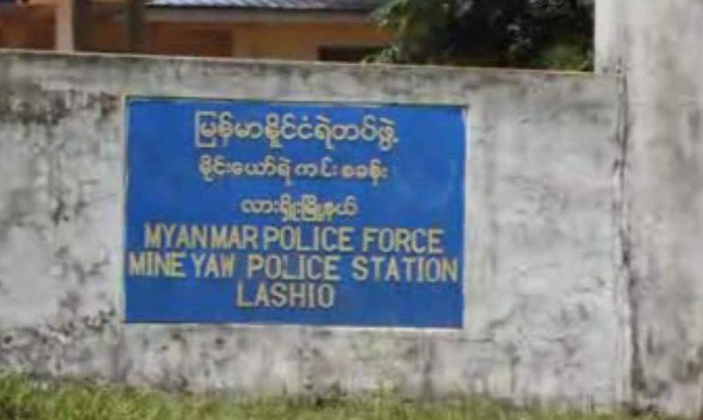 Shan police to investigate Lashio murders