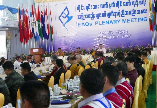 17 ethnic delegations meet in Maijayang to plan for 21CPC