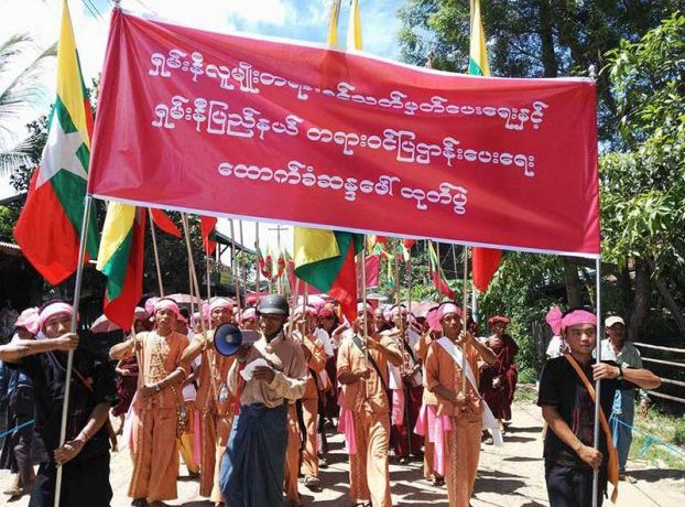 Thousands of Red Shan march for self-rule