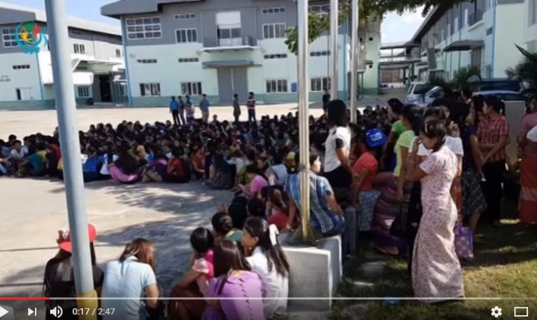 Shoe factory workers demand removal of abusive Korean supervisor