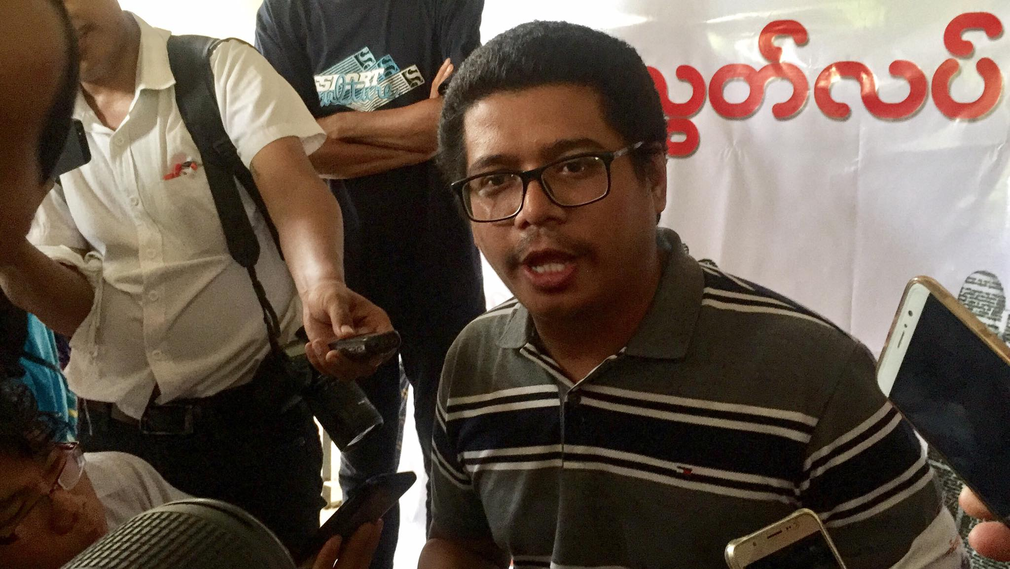 Defamation case against The Voice satirist dropped, bail denied for chief editor