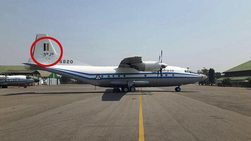 Section of tail from missing army plane found, Burma's military says