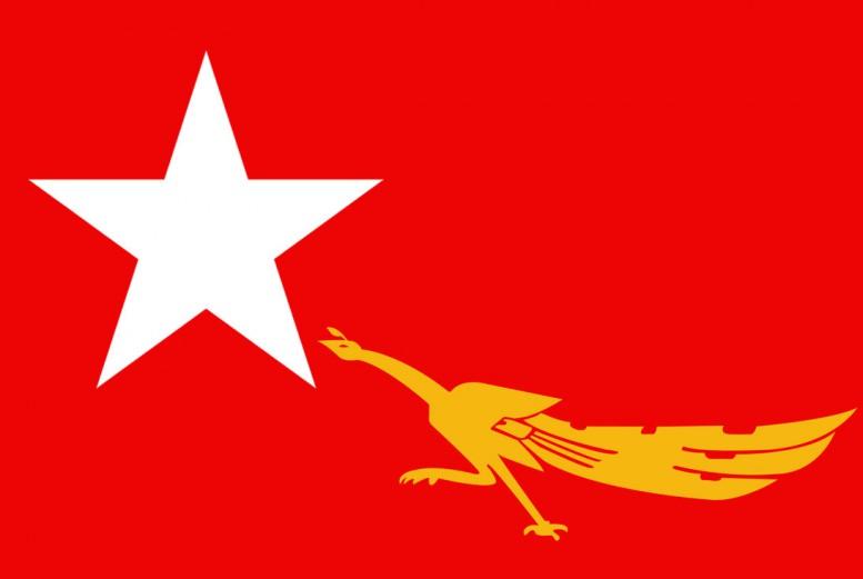 2 NLD executives arrested under Article 66(d)