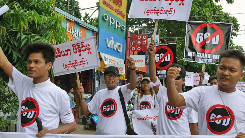 Burmese president approves changes to Telecommunications Act