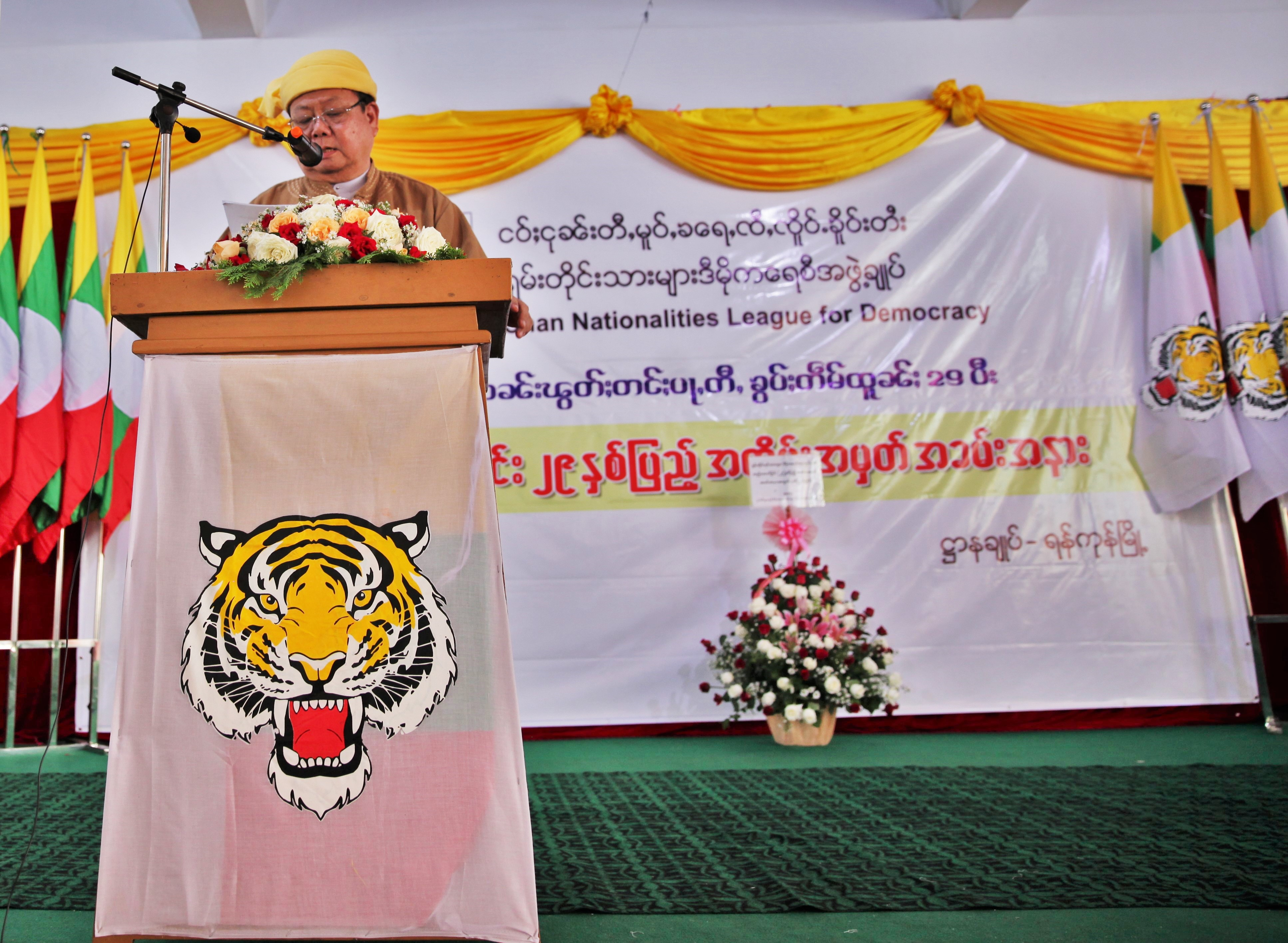 Shan party says NLD is neglecting ethnic minority relations