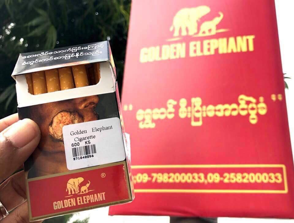 Mandalay officials face fire and fury over tobacco company's marathon ads