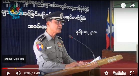 Rakhine police struggling to cope, says police chief