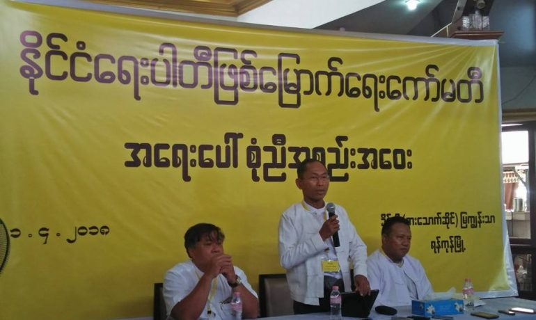 'Four Eights' political party bid gets name tweak in face of criticism